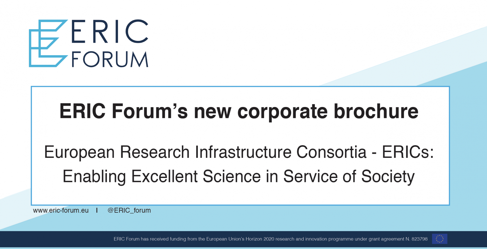 ERIC Forum's New Corporate Brochure